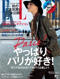 ELLE Japan Maison Doris Paris